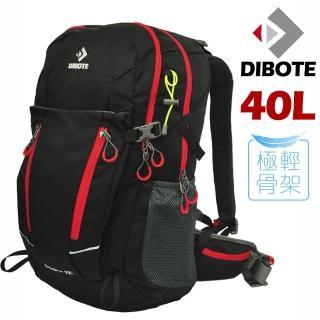 【DIBOTE 迪伯特】極輕。專業登山休閒背包(40L)