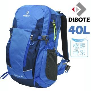 【DIBOTE迪伯特】極輕。專業登山休閒背包(40L)