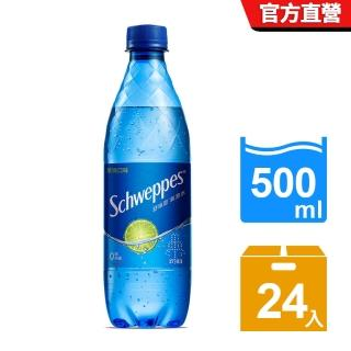 【舒味思】氣泡水萊姆口味500mlx24入/箱(週期購)/