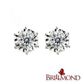 【BRILLMOND JEWELRY】璀璨光芒20分鑽石耳環(18K金雙款選)