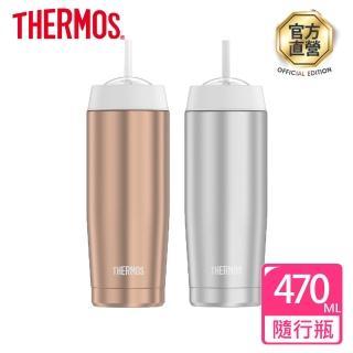 【THERMOS 膳魔師】不鏽鋼真空吸管隨行瓶0.47L(TS4037)