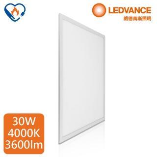 【Osram 歐司朗】LEDVANCE 睿朗 30W LED平板燈(LED平板燈)