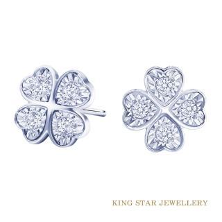 【King Star】幸運草鑽石18K金耳環(心型車花放大款)