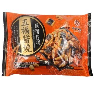 【仁者無敵】五福醬燒綜合米果(138g)