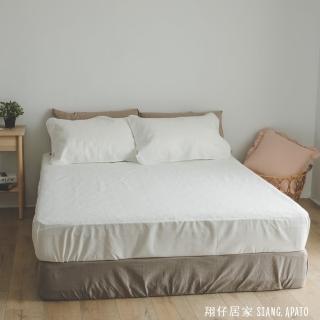【翔仔居家】專利薄膜式防水保潔墊(加大 6x6.2尺)