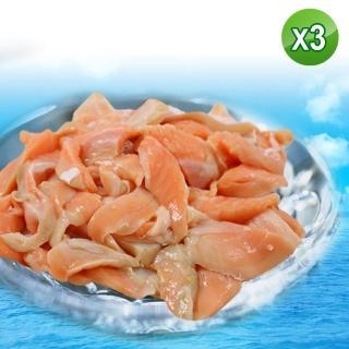 【賣魚的家】智利鮭魚碎肉(200G/包 共3包)