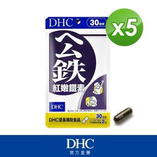 【DHC】紅嫩鐵素30日份(60粒/包)*5包組