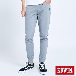 【EDWIN】JERSEYS EFS 棉感束口迦績褲-男款(灰色)