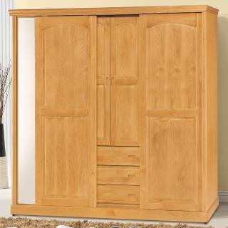 【AS】正赤陽木7×7尺衣櫥-210x60x206cm