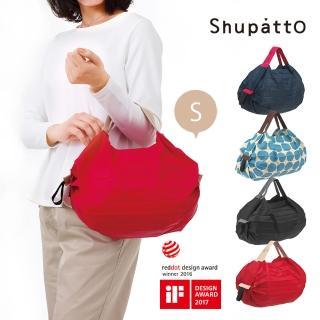 【日本SHUPATTO】可折疊手提肩背兩用包S號(共4色)