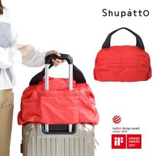 【日本SHUPATTO】旅行兩用秒收袋(共4色)