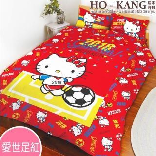 【HO KANG】三麗鷗授權床包 單人兩件式組(Hello Kitty 愛世足 紅)