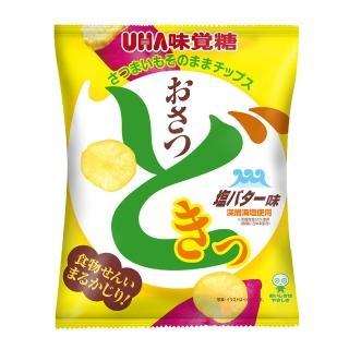 【UHA味覺糖】心動薯片-鹽奶油味(65g)