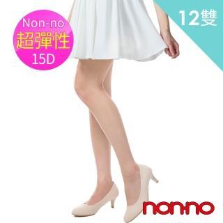 【台灣製Non-no】15D全透明超彈性超柔軟褲襪(超值12雙組)