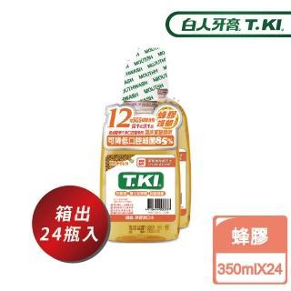 【T.KI 白人】蜂膠漱口水350mlX24入(箱購系列)