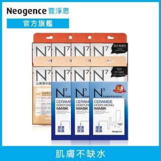 【Neogence 霓淨思】N7彈潤保濕面膜重裝組(共50片)