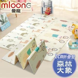 【Mloong 曼龍】XPE環保無毒雙面折疊地墊 -任選1件(爬行墊/摺疊墊/遊戲墊)