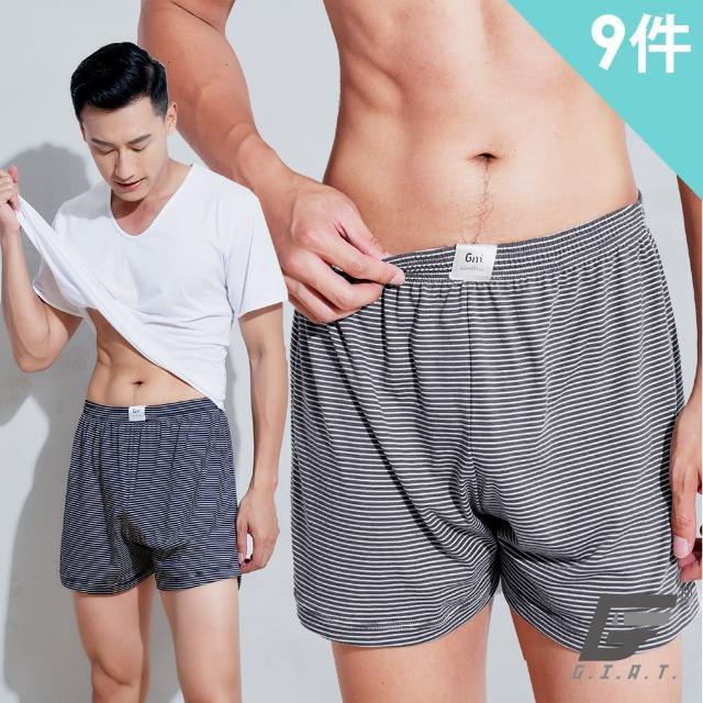 【GIAT】台灣製造Hi-Cool吸濕排汗四角褲/平口褲(買6送3超值9件組)