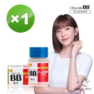 【Eisai 衛采】Chocola BB Plus 180錠(高單位活性化B群 元氣活力UP)