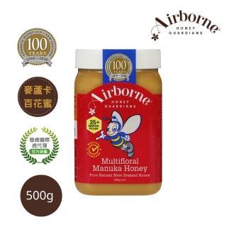 【Airborne 艾爾邦】麥蘆卡百花蜂蜜 花粉含量25+ 500克(百花蜂蜜)