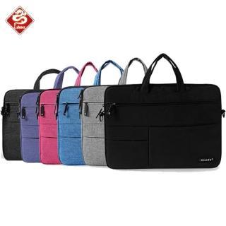 【翔龍】休閒型電腦手提包-14-15吋專用(電腦包 避震包)