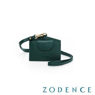 【ZODENCE 佐登司】DUTTI系列進口牛皮頸帶橫式證件套(深綠)
