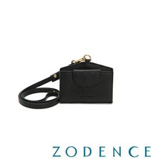 【ZODENCE 佐登司】DUTTI系列進口牛皮可調式頸帶橫式證件套(黑)