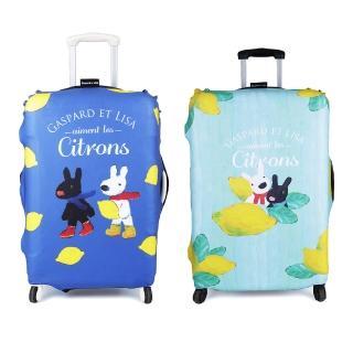 【麗莎和卡斯柏】行李箱套-喜歡檸檬M/L(兩色)