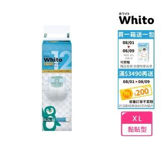 【王子nepia】Whito超薄長效紙尿褲/尿布(XL34*4包)