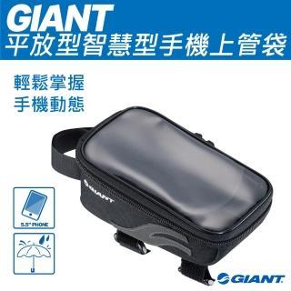 【GIANT】平放型智慧型手機上管袋