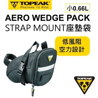 【TOPEAK】AERO WEDGE PACK 綁帶式坐墊袋-小