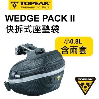 【TOPEAK】WEDGE PACK II 快拆式坐墊袋-小