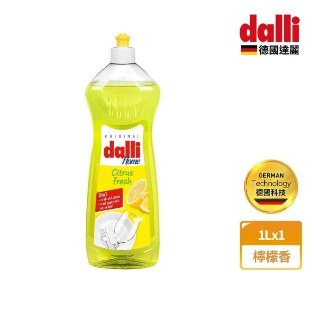 【Dalli德國達麗】檸檬清香去油汙去味洗淨洗碗精(1L)/