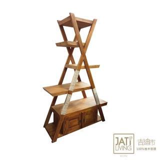 【吉迪市柚木家具】實木多層開放式收納架