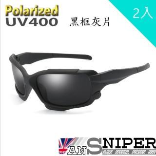 【ansniper】SP-KP018-UV400-保麗萊偏光REVO鏡片戶外簡約運動偏光太陽眼鏡/2入組(偏光/太陽眼鏡/戶外)
