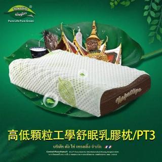 【Napattiga娜帕蒂卡】泰國皇家級純天然原裝顆粒乳膠枕 PT3