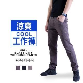 【JU SHOP】激瘦款!極薄親膚抗悶透氣超彈工作褲