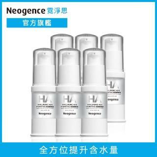 【Neogence 霓淨思】玻尿酸保濕原液15ml(6入組)