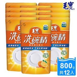 【毛寶】洗碗精-潔淨強化配方 補充包(800gx12入)