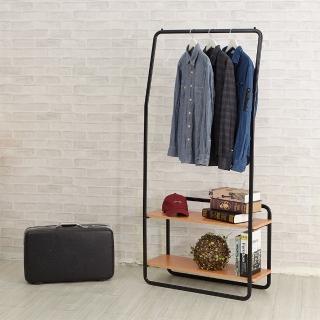 【ikloo 宜酷屋】設計款雙木板單桿掛衣架
