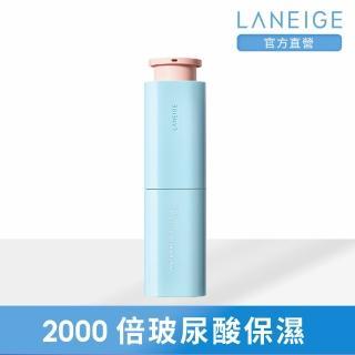 【LANEIGE 蘭芝】水酷肌因保濕精華 70ml