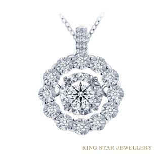 【King Star】璀璨一克拉鑽石鉑金靈動項鍊(D VS2 3EX H&A)