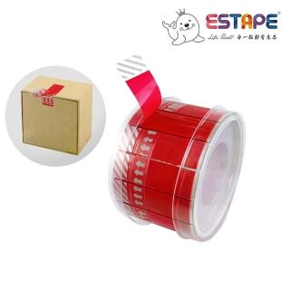 【ESTAPE】抽取式保密易撕貼 紅 15mm x 55mm(全轉移型/膠帶/封口)