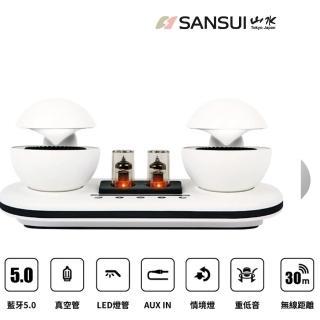 【SANSUI 山水】360°全音域真空管藍芽音響(SS-36)