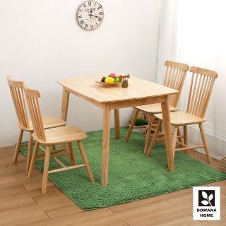 【多瓦娜】伊娜實木一桌四椅1705