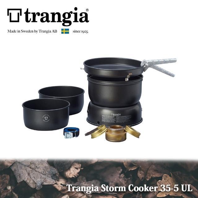 【Trangia】瑞典 Storm Cooker 35-5 UL 黑魂版超輕鋁風暴爐套鍋組(3-4人份)