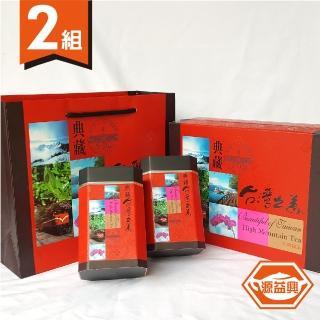 【源益興】特等杉林溪手採甘露高山茶葉禮盒(2盒共1斤/贈提袋)