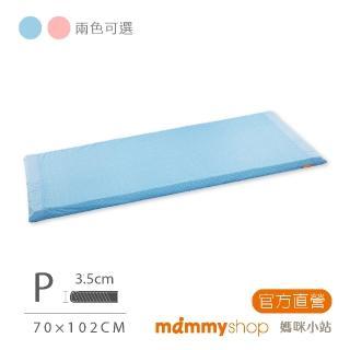 【mammyshop 媽咪小站】天然嬰兒乳膠床墊 遊戲床(70x102x3.5CM)