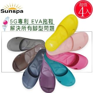 【SUN SPA】台灣製 5代專利 適拇指外翻 扁平族 寬厚腳 海豚寬口 EVA拖鞋(防滑無毒室內室外浴室涼鞋)