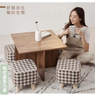 【MIYAZAKI】日式極簡風和室桌-1桌4椅組合(桌几/小茶几)